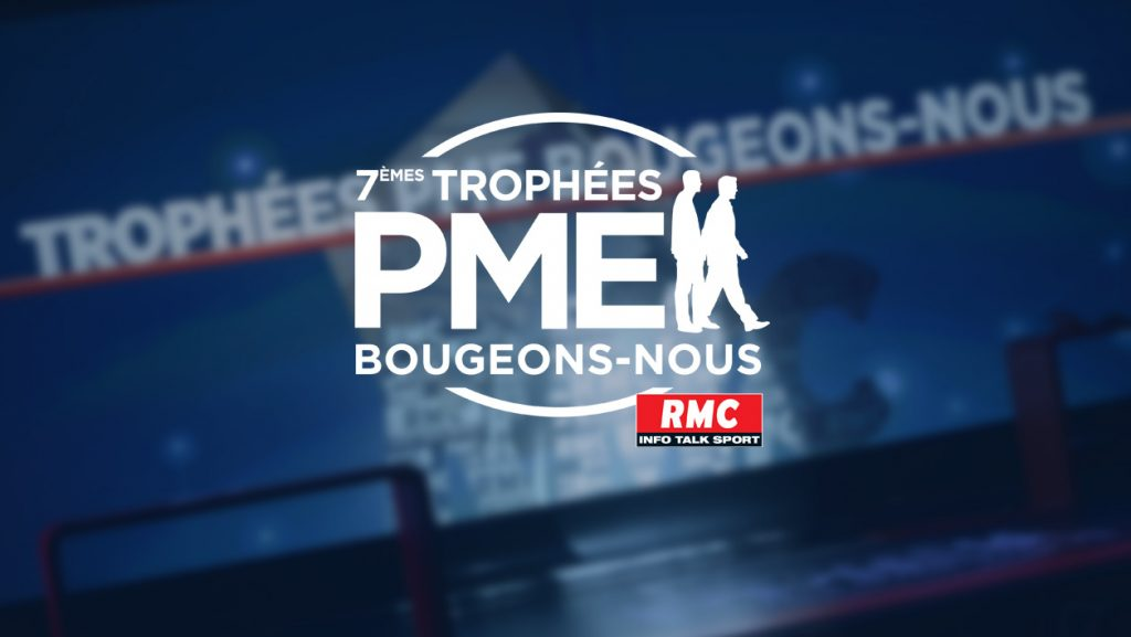 Participez à la 7ème édition des  « Trophées PME bougeons-nous » de RMC !